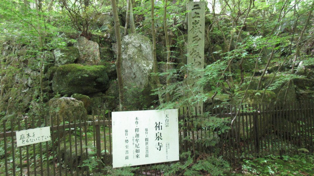 1605二上山-24-IMG_0457