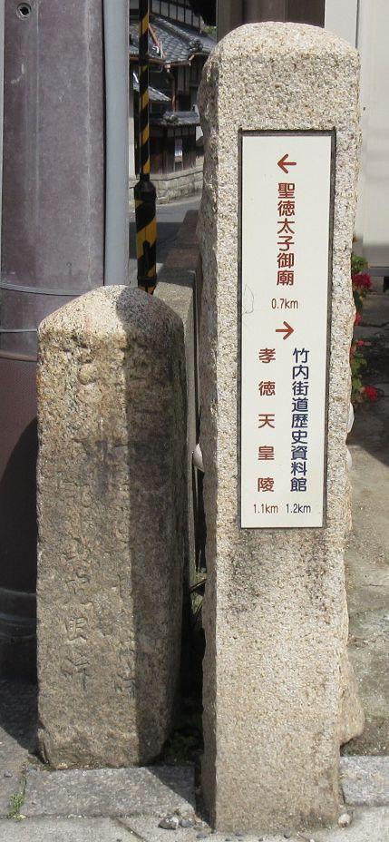 1605二上山-03-IMG_0421 道標