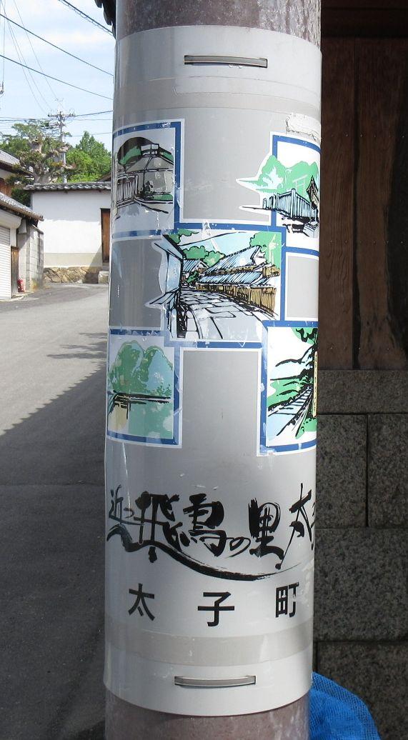 1605二上山-02-IMG_0421 電柱