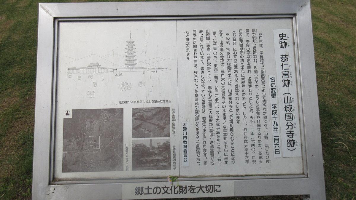 1606加茂-09-IMG_0758