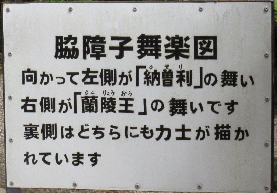 1606加茂-03-IMG_0747 説明