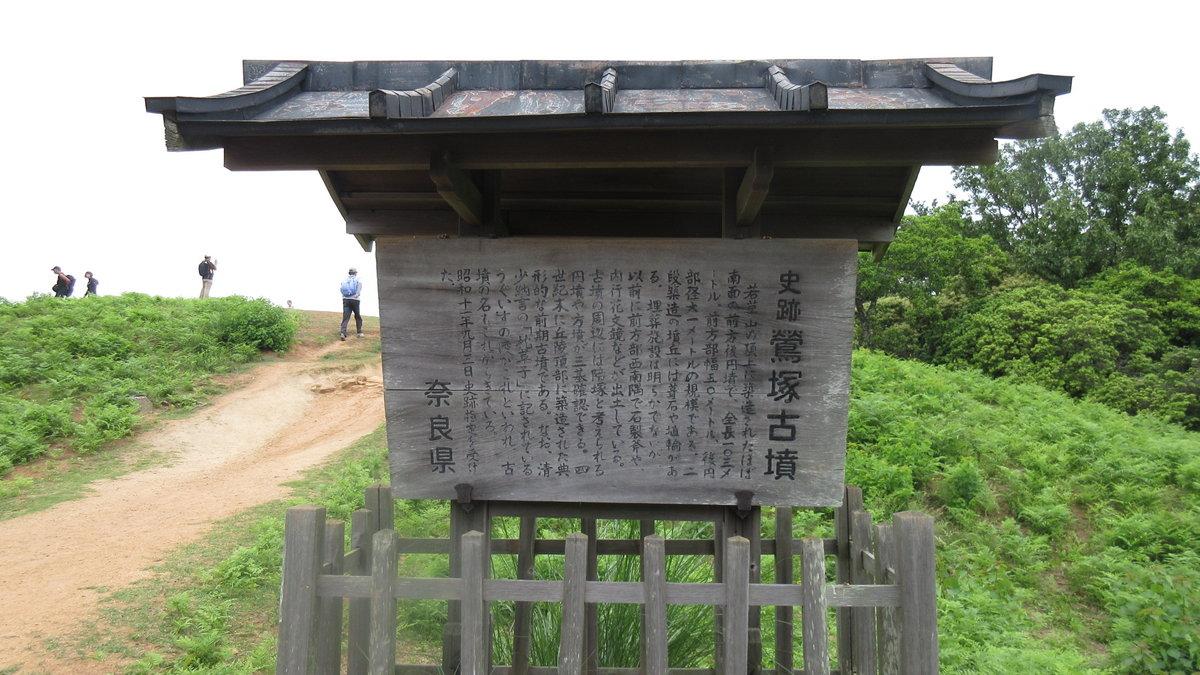 1612若草山-20-IMG_0822