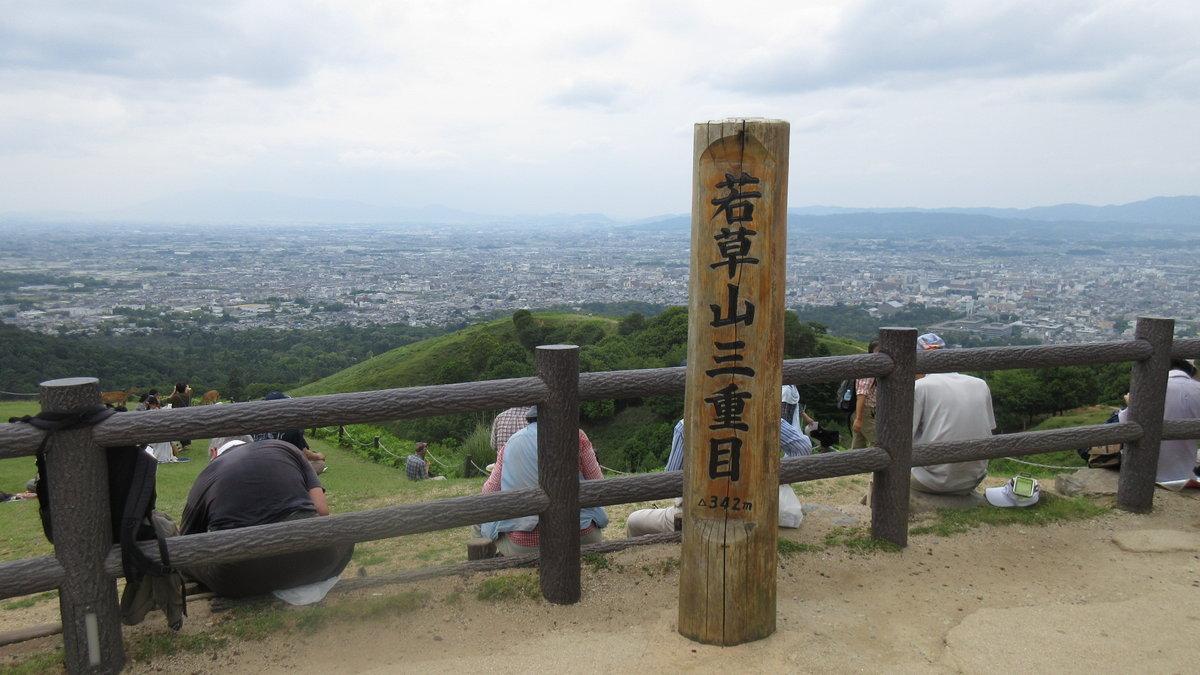 1612若草山-19-IMG_0821