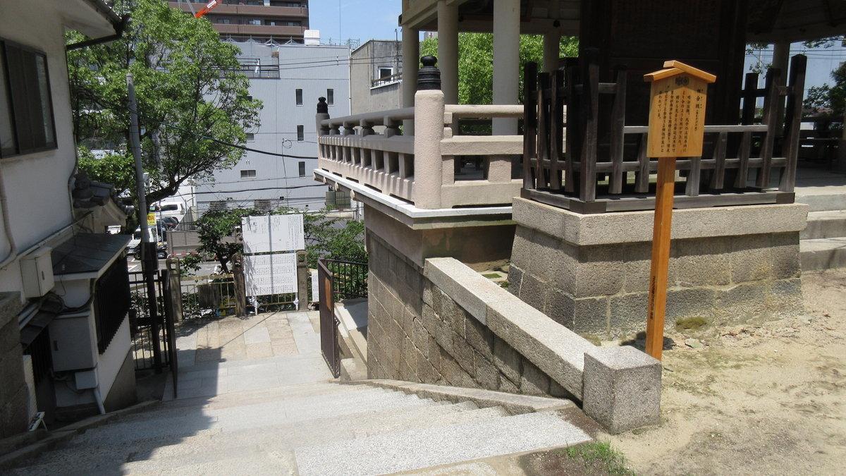 1606大阪-25-IMG_0897