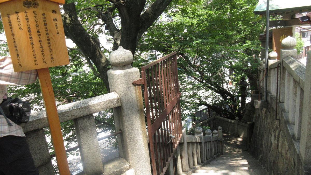 1606大阪-24-IMG_0896