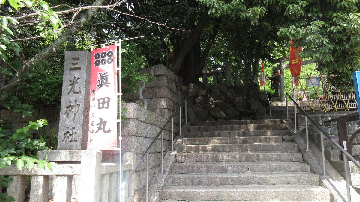 1606大阪-19-IMG_0882