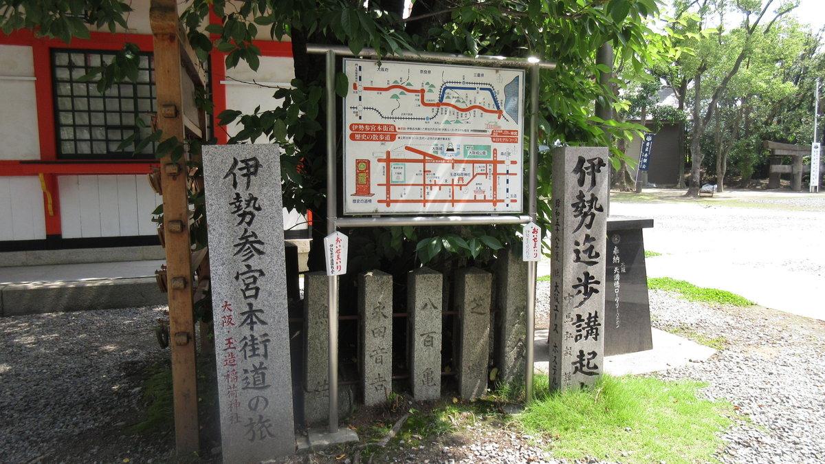 1606大阪-17-IMG_0878