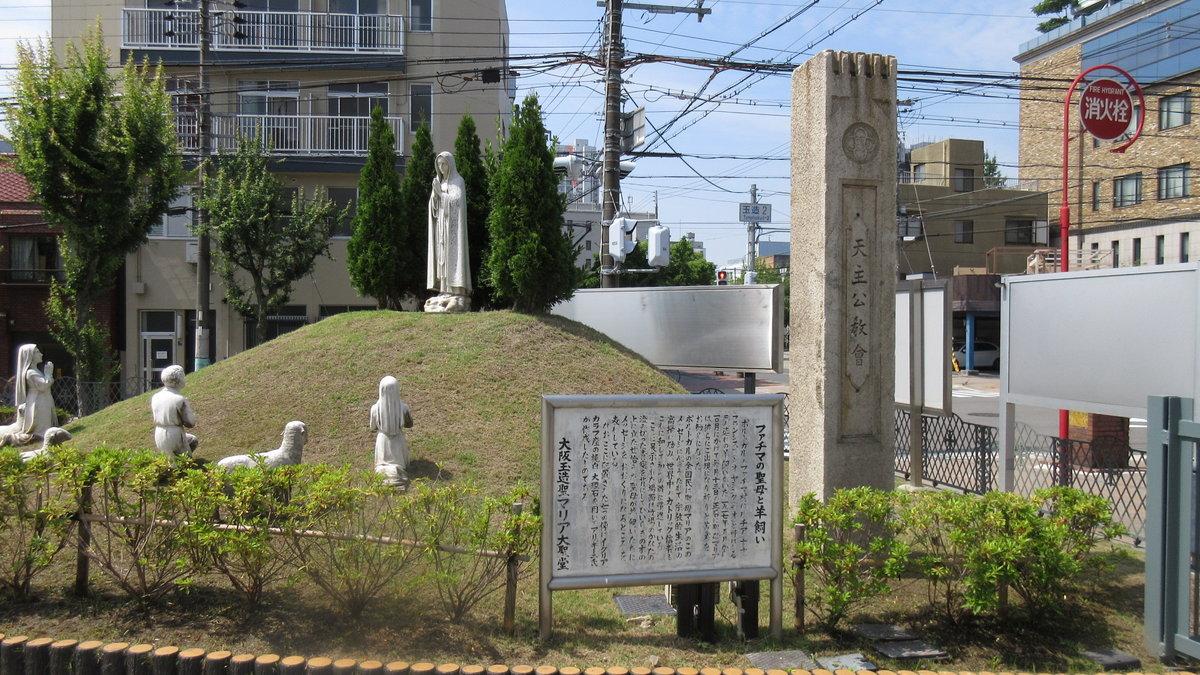 1606大阪-12-IMG_0868