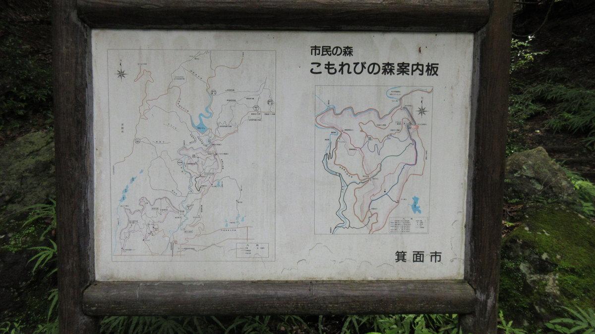 1607箕面-14-IMG_1072