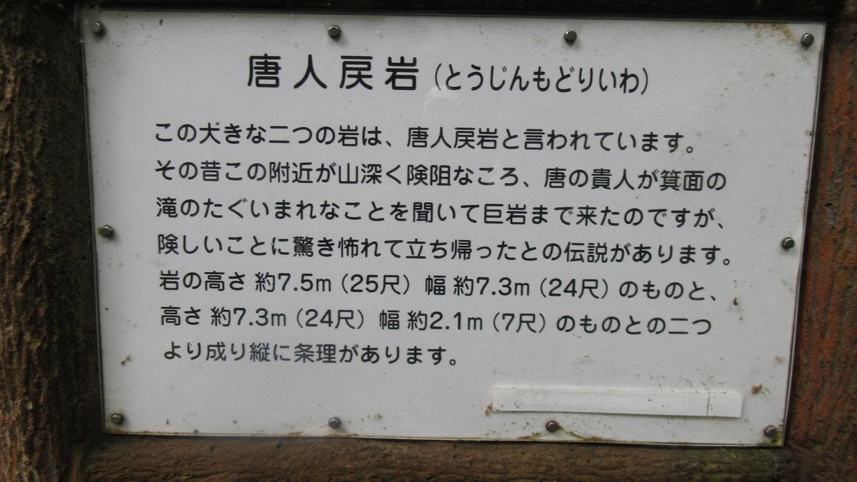 1607箕面-09-IMG_1052