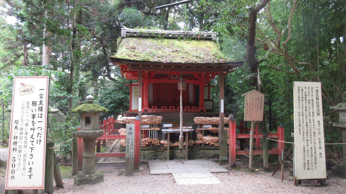 1607奈良-25-IMG_0041