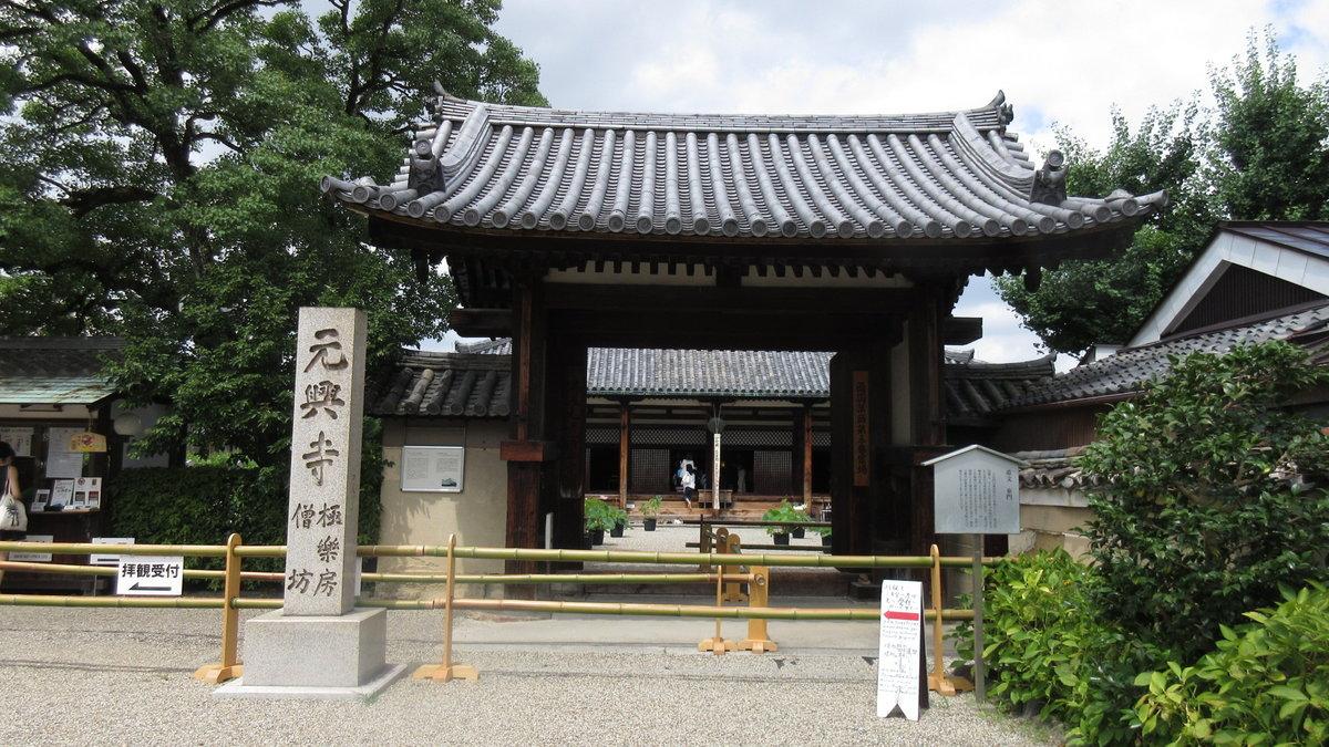 1607奈良-05-IMG_0011