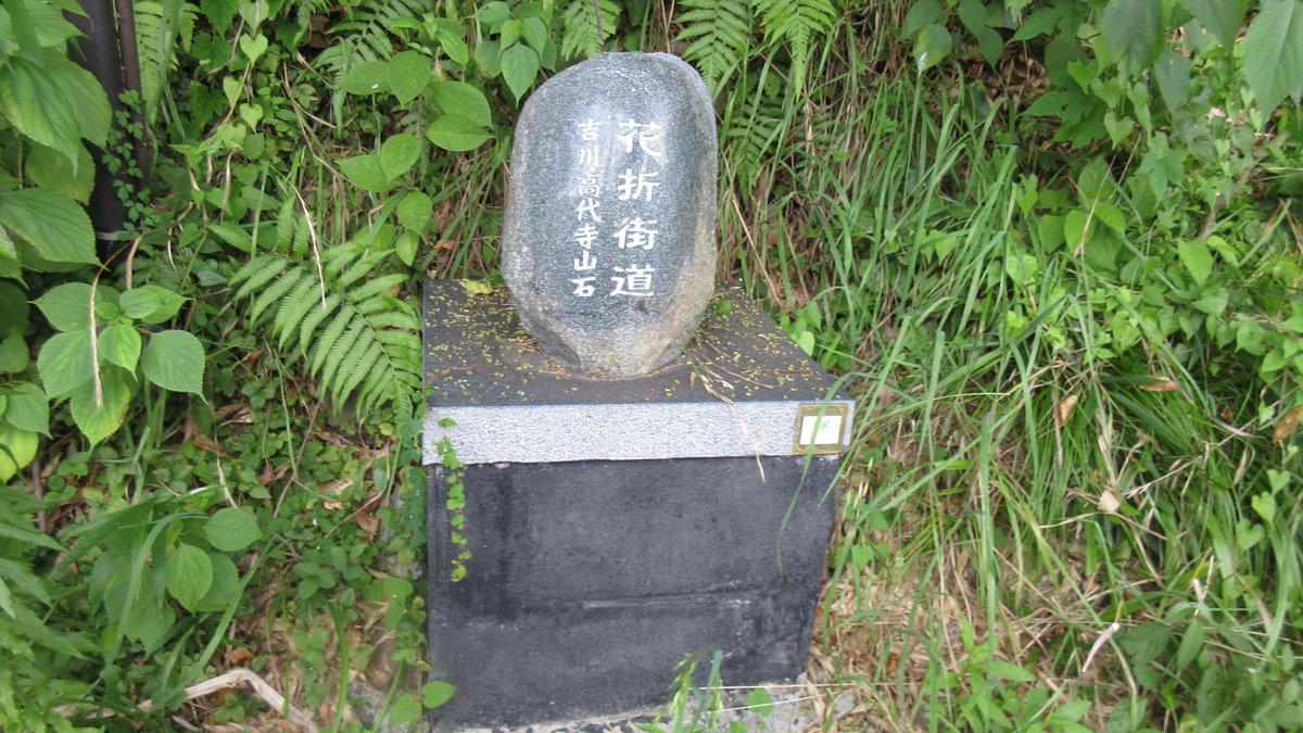 1607妙見山-42-IMG_0120