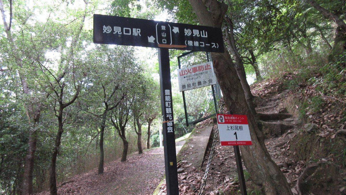 1607妙見山-40-IMG_0116