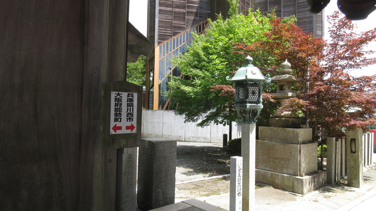 1607妙見山-31-IMG_0103