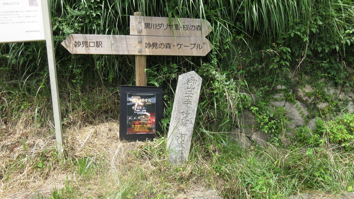 1607妙見山-19-IMG_0084