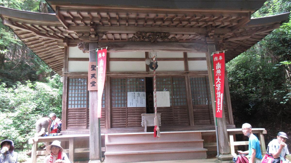 1607妙見山-11-IMG_0075