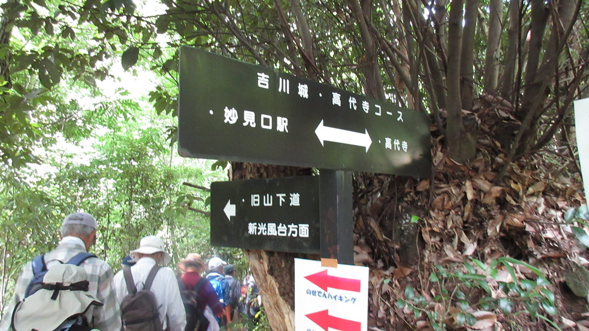 1607妙見山-04-IMG_0061