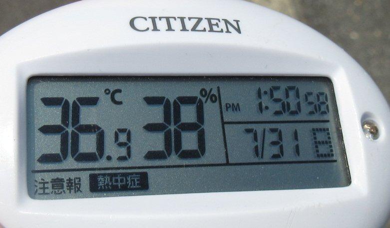 1607甘南備山-40-IMG_0181温度