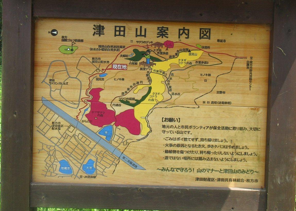 1607甘南備山-38-IMG_0179津田山案内図