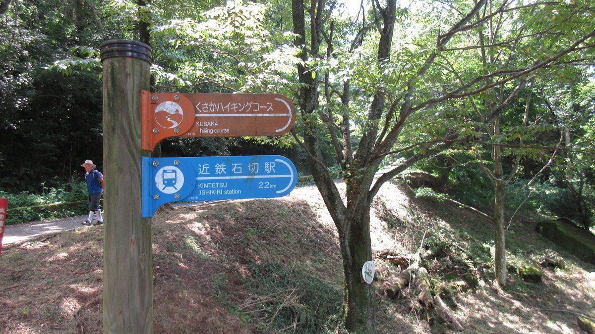 1608生駒-13-IMG_0208