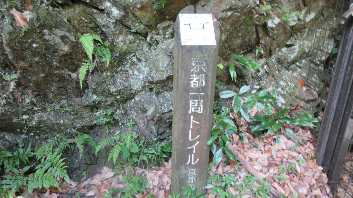 1608清滝-29-IMG_0391