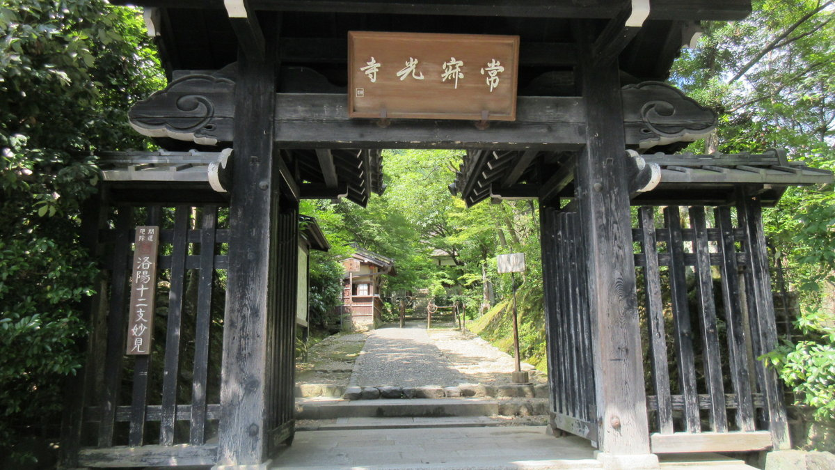 1608清滝-09-IMG_0348