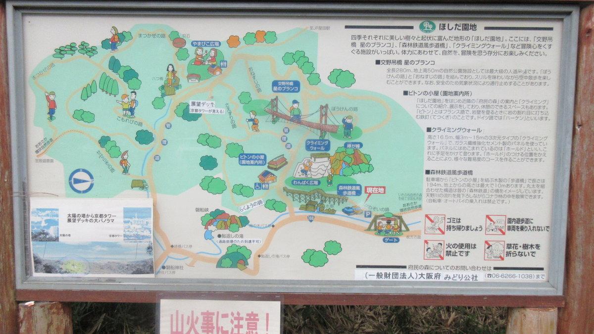 1608ほしだ-08-IMG_0465