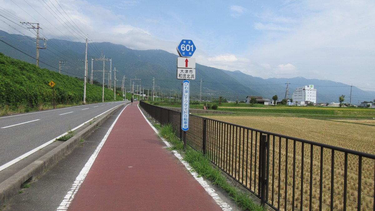 1609おごと温泉-12-IMG_0668