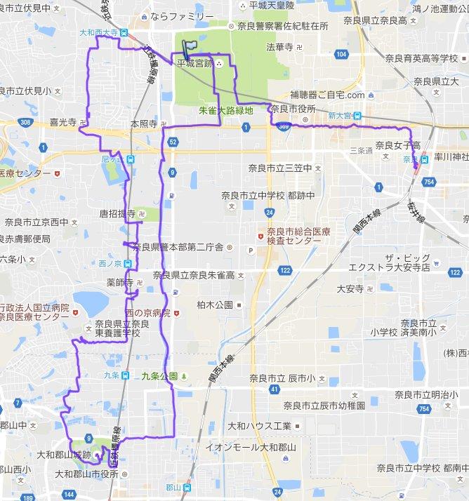 1609奈良-00-軌跡