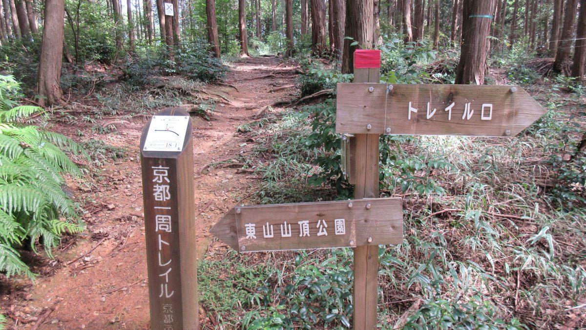 1609東山-24-IMG_0815