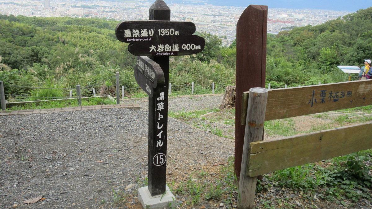 1609東山-07-IMG_0779