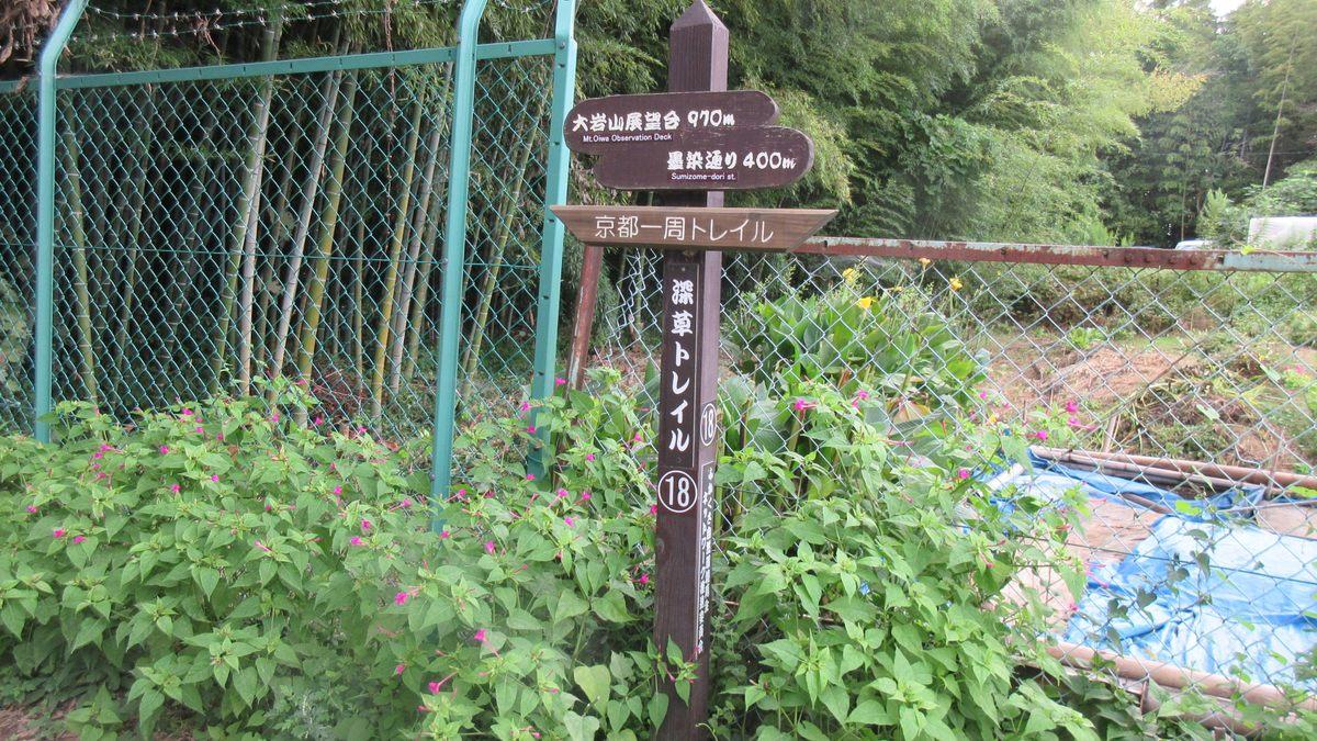1609東山-05-IMG_0774