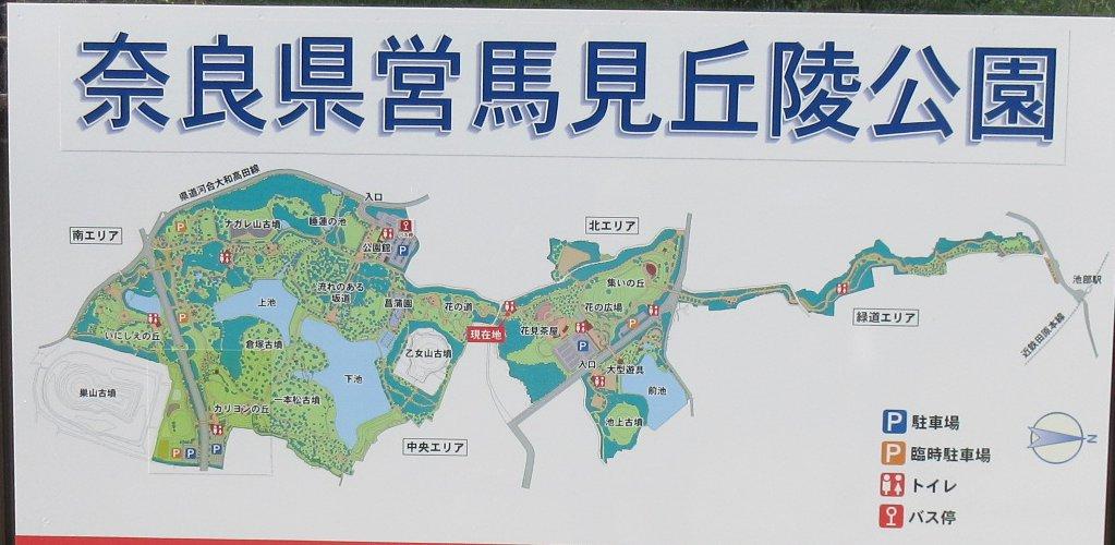 1615馬見-19-IMG_0874公園地図