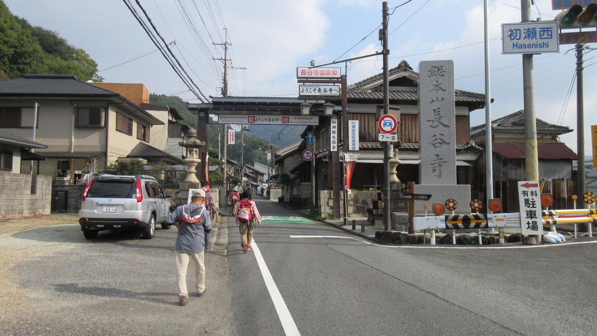 1611桜井-14-IMG_0940