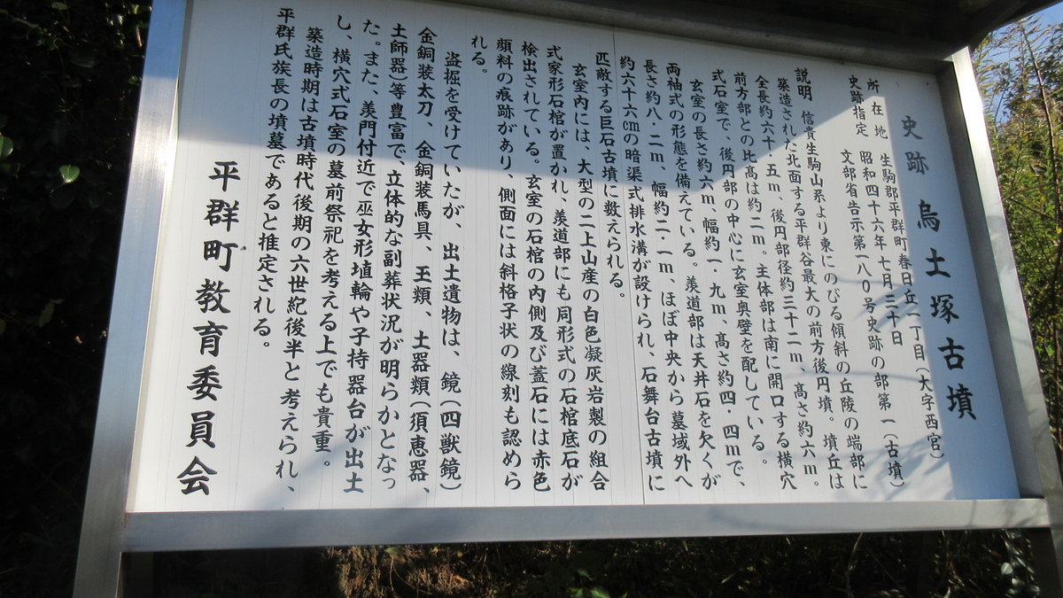 1612いにしえ浪漫-43-IMG_1144