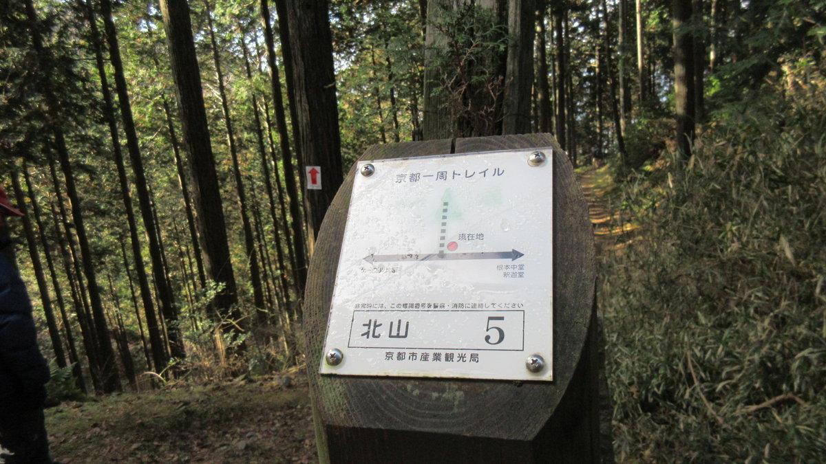 1612比叡山-42-IMG_1247