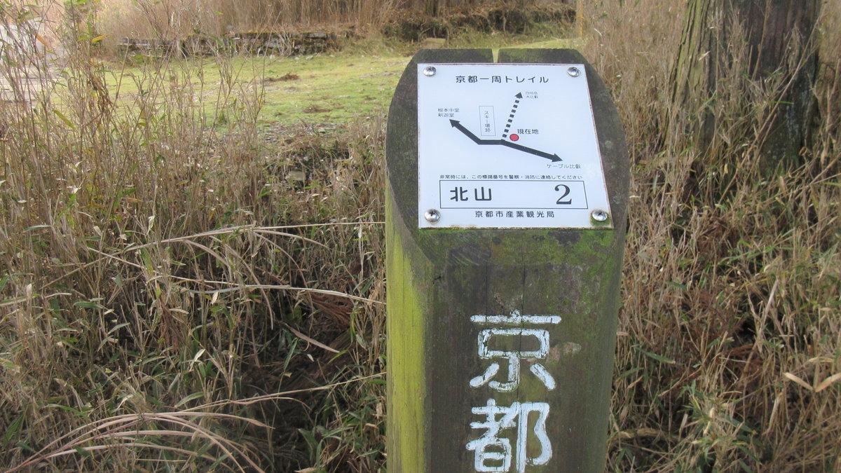 1612比叡山-34-IMG_1230