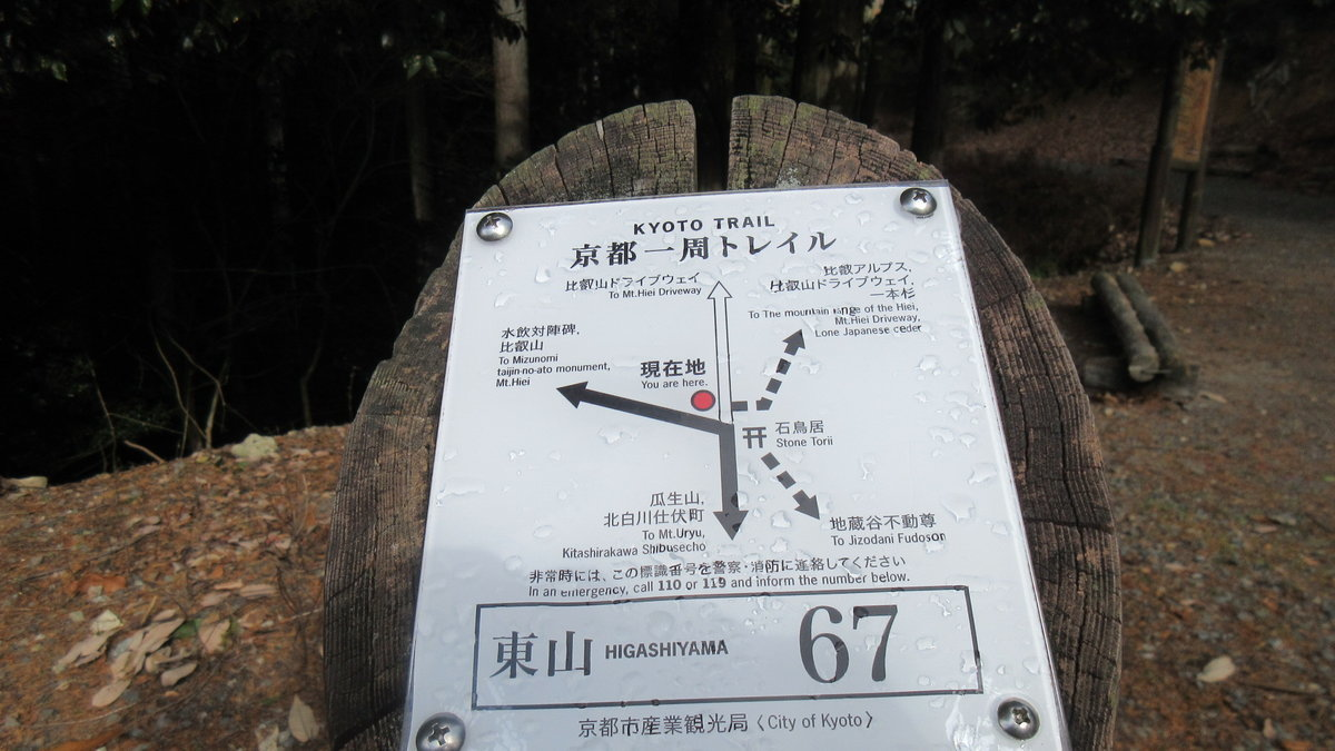 1612比叡山-21-IMG_1197