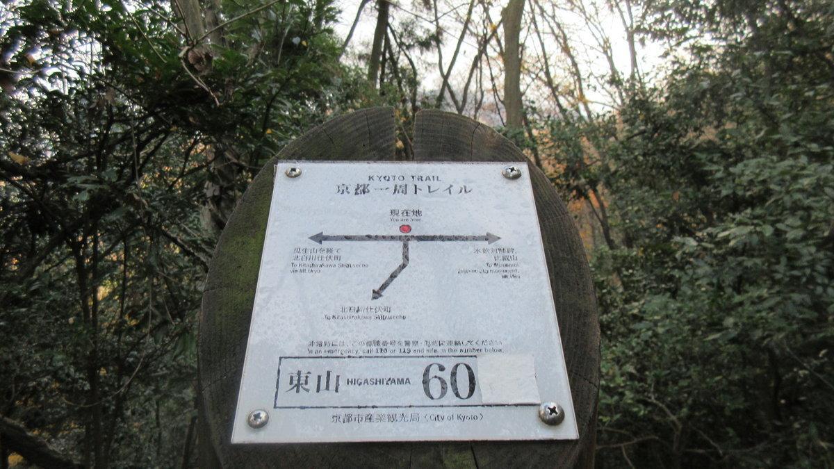 1612比叡山-16-IMG_1185