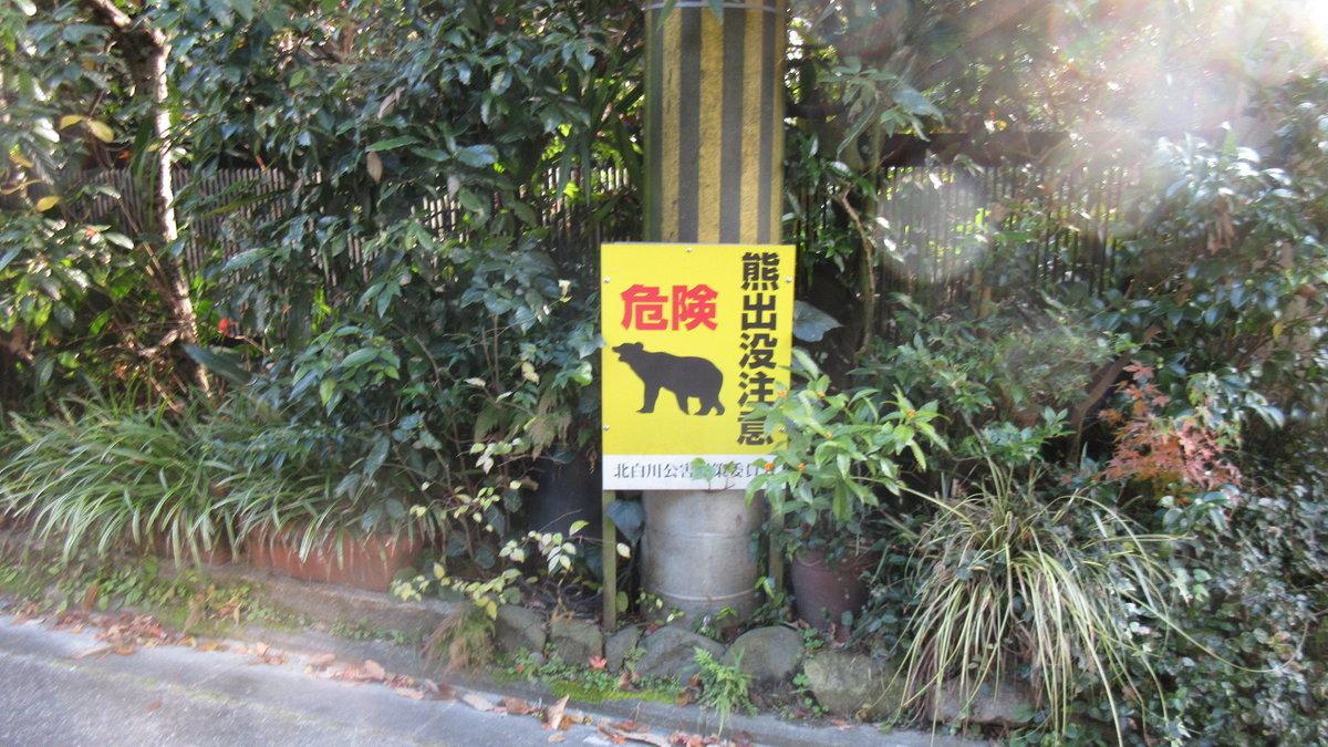 1612比叡山-07-IMG_1171