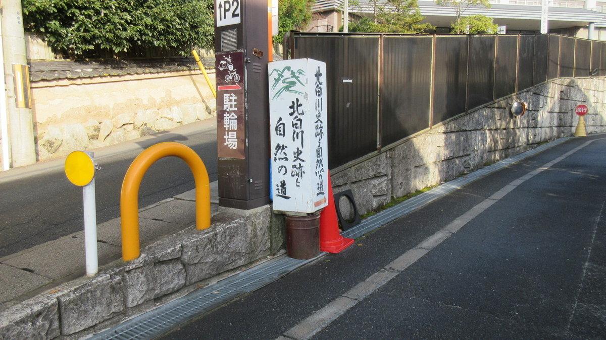 1612比叡山-06-IMG_1170