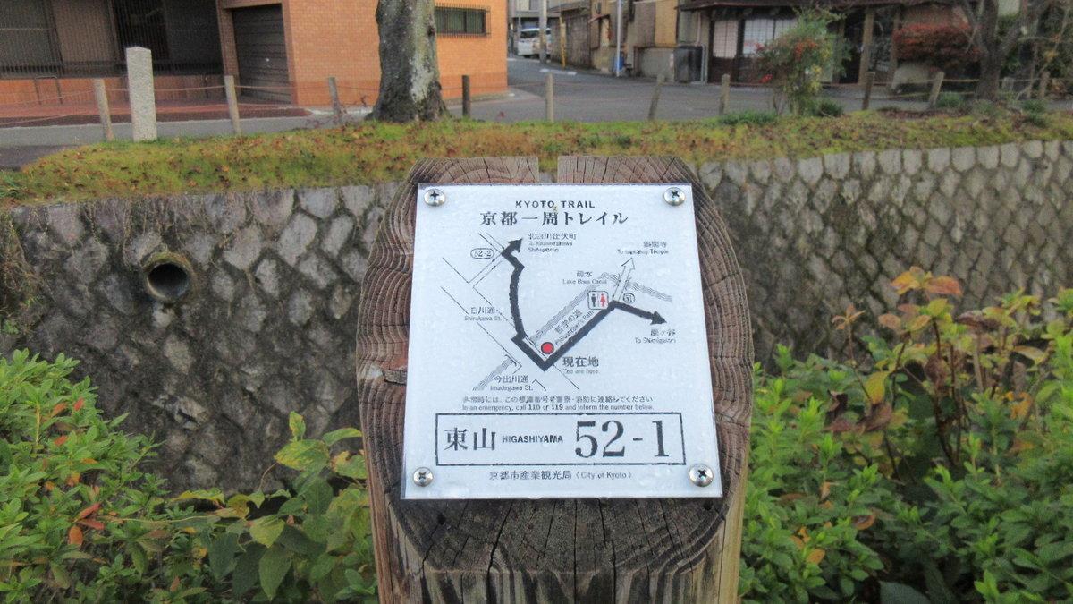1612比叡山-02-IMG_1161