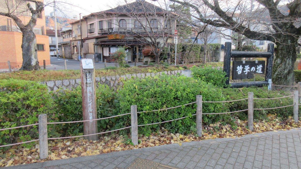1612比叡山-01-IMG_1160