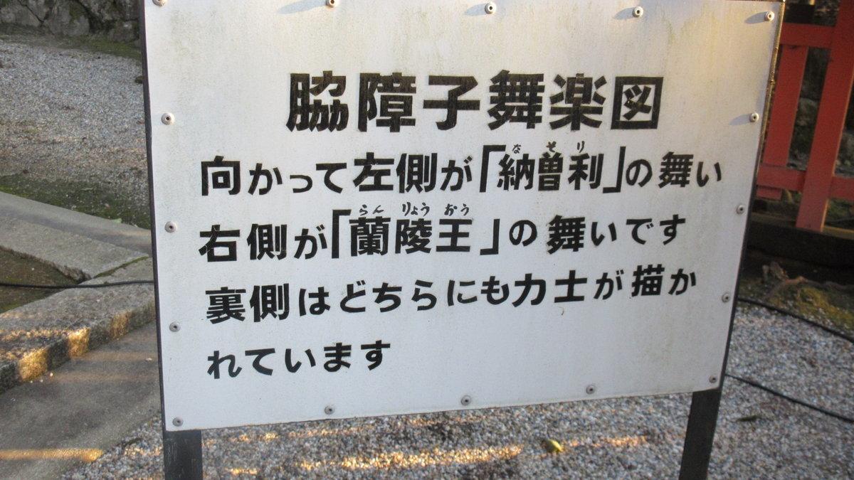 1701-11-加茂神社-IMG_1396