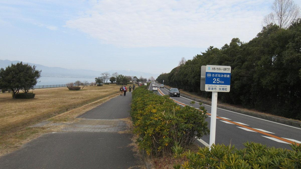 1701-08-琵琶湖①-IMG_1483