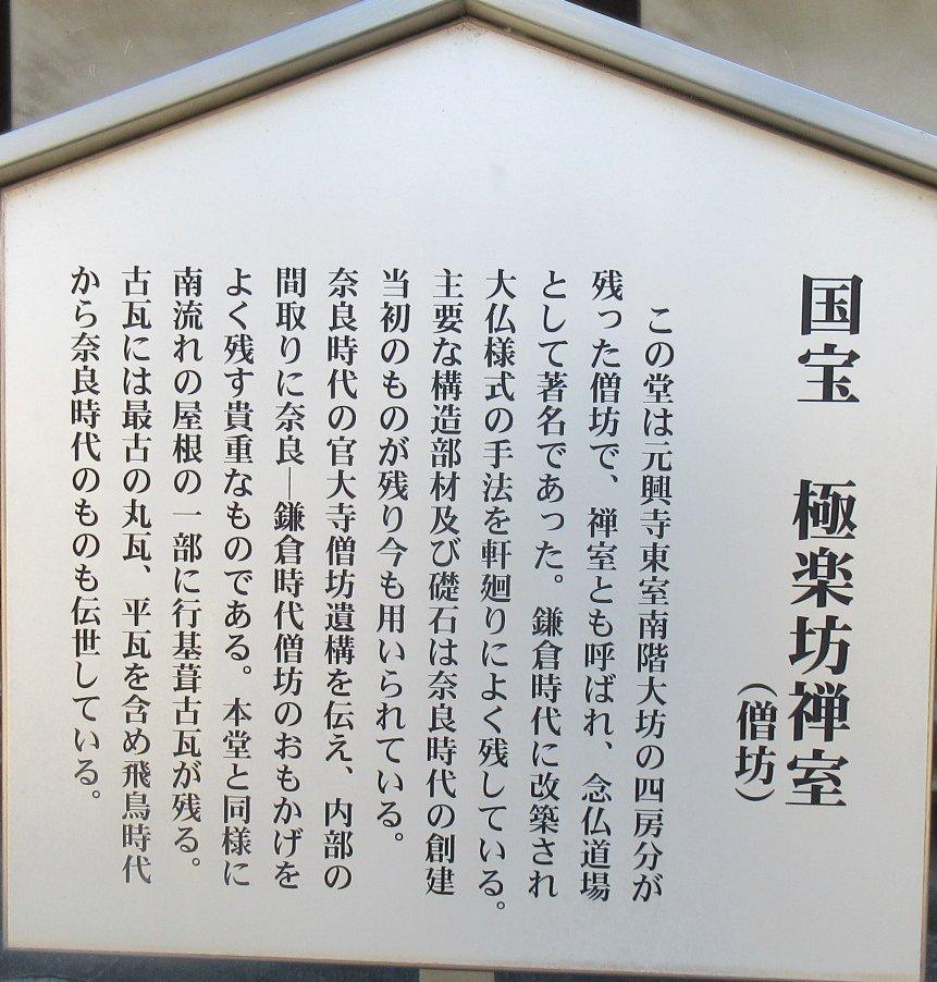 1702-32-豊祝-IMG_0061 説明