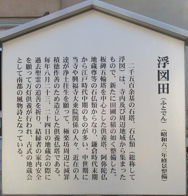 1702-30-豊祝-IMG_0057 説明