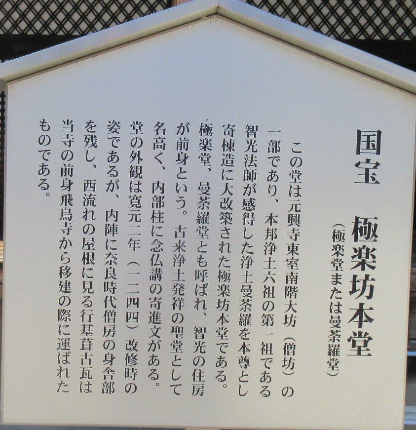 1702-27-豊祝-IMG_0052 説明