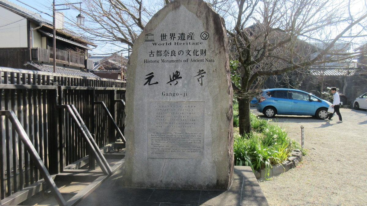 1702-25a-豊祝-IMG_0062